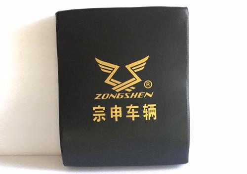 宗申380x465